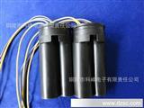 安徽厂家 CBB60洗衣机电机运转电容器