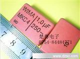 拆机WIMA电容1.0uf250v脚距22mm