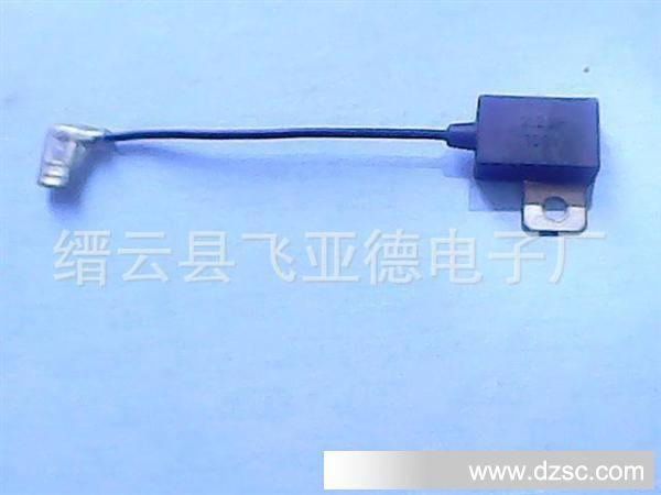 [图]dr133汽车发电机用电容器