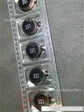 贴片带屏蔽 大电流 功率电感 PM5022/CD1306D-470UH/680UH