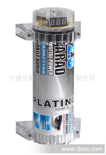 生产汽车音响电容器,各类电容器配件