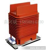 LZZBJ9-36/250W1G1型户内电流互感器(额定电压33,40.5KV)