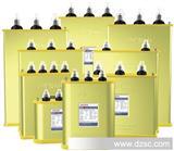 BCMJ0.4-25-3 自愈式低压电力电容器