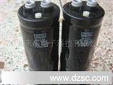 专业原装拆机超级法拉电容2.5v600F