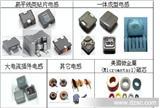 环形电感线圈生产及加工, 环形插件电感线圈