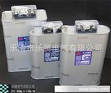 自愈式并联电容器BSMJ0.4-5-3 专业制造品质保证