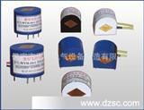 保定迅驰电气专业生产微型电流,电压互感器,引针式,引线式