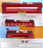 荣威系列电气火灾控制器配套用开合剩余电流互感器/漏电防火