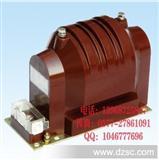 10KV户内干式半封闭放电线圈 FDGE9/12/√3-2.5-1放电线圈 电感器