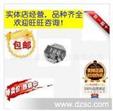 代理原装进口TDK品牌大电流屏蔽功率线圈电感VLF3014AT-470M 色环