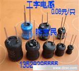 厂家专业生产报警器三脚电感 工型电感0