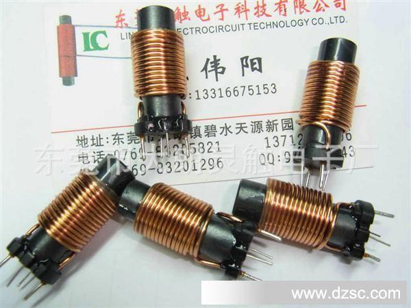 特价供应 高质量塑封线圈 电磁感应线圈