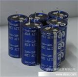 2.7V 120F100F有机系超级电容器单体及电源系统