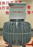 隧道(矿山)专用感应式大容量电源稳压器-上海电源稳压器生产厂家