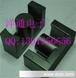 磁芯 骨架ETD49高频磁芯 变压器磁芯 大功率磁芯