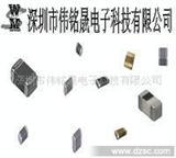 贴片大电流叠层磁珠 片式磁珠 插件磁珠 双磁珠