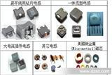 贴片电感器,大功率电感器,电感线圈,方形电感