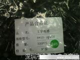 厂家直销 现货 直插功率电感 8X10 150UH