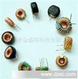 电脑主板电感/一体成型电感/功率电感/上网本电感/大功率电感