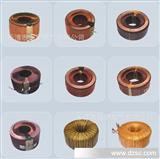 专业生产优质环形电感线圈 型号齐全 欢迎订购