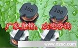 CD32  系列电感  功率绕线贴片电感
