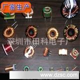 巴伦电感线圈,Balun线圈,深圳电感线圈厂家