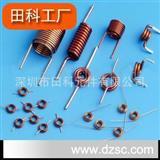 棒型电感,深圳棒型电感厂家棒型电感线圈,田科