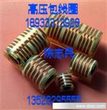 厂家专业生产高频升压线圈 脉冲点火器 高压包线圈(图)