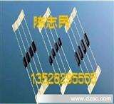 厂家专业生产插件磁珠 环保电感磁珠RH全系列3.5*6*0.8=0.012/个
