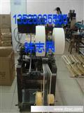 厂家专业生产磁珠电感/全自动磁珠串芯点胶编带机