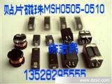 厂家专业生产片状磁珠/5孔磁珠3