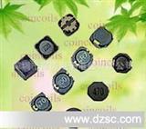 2D 3D 4D 5D 6D 8D全系列带磁屏蔽电感