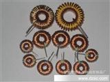超低价 全系列(车充 磁环电感)环型电感