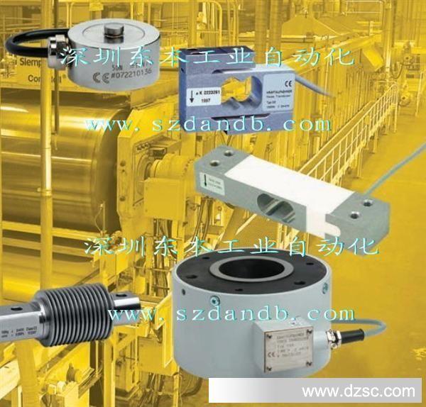 生产产品品种:● 压力传感器歪式量规式压力传感器半导体式压力传感器