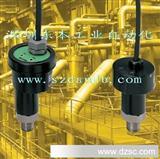 【厂家直销】VPRF/VPVT/VPRQ/VPRF/精密机械专业传感器/日本制造