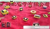 厂家直销工字型电阻LGB0406223K