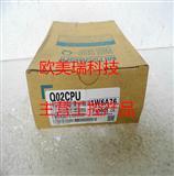 日本MITSUBISHI模块 Q02CPU 现货