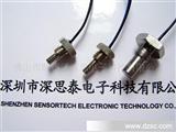 热水器温度传感器