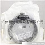 特灵中央空调温度传感器SEN00305