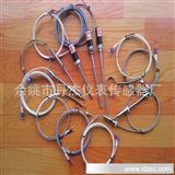优质热电偶 K型E型J型热电偶  M12螺钉式热电偶 温度传感器