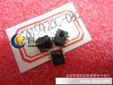 【SMI原装】 SM5420C-030 200KPA绝压传感器 压力 带气嘴