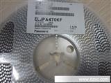 原装现货松下贴片电感ELJPA470KF,2521 47UH