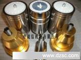 必能信超声波配件,超声波换能器,超声波调幅器,超声波增幅器
