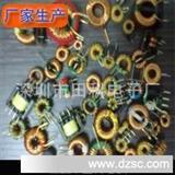 电源用磁环电感,磁环电感线圈生产厂家