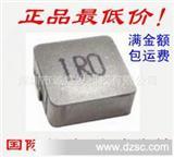 贴片电感4010-1UH-10UH 一体成型电感 滤波电感 色环电感磁环电感