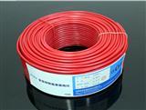 PFT强电电线 电缆4平方 BVR多股铜芯4 国标电线100米 厂家直销