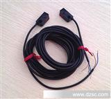 台湾嘉准 FPJ系列小型光电开关光电传感器