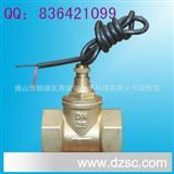 一寸水流量开关信号水流传感器/挡板式水流开关/赛盛尔SEN-DB25