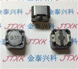 12*12*7MM 33uH 330屏蔽电感/贴片功率电感CDRH127 33UH