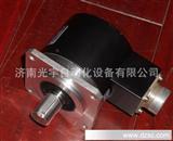 济南机床二厂专用编码器HMD1-1505AC10-30C339BM